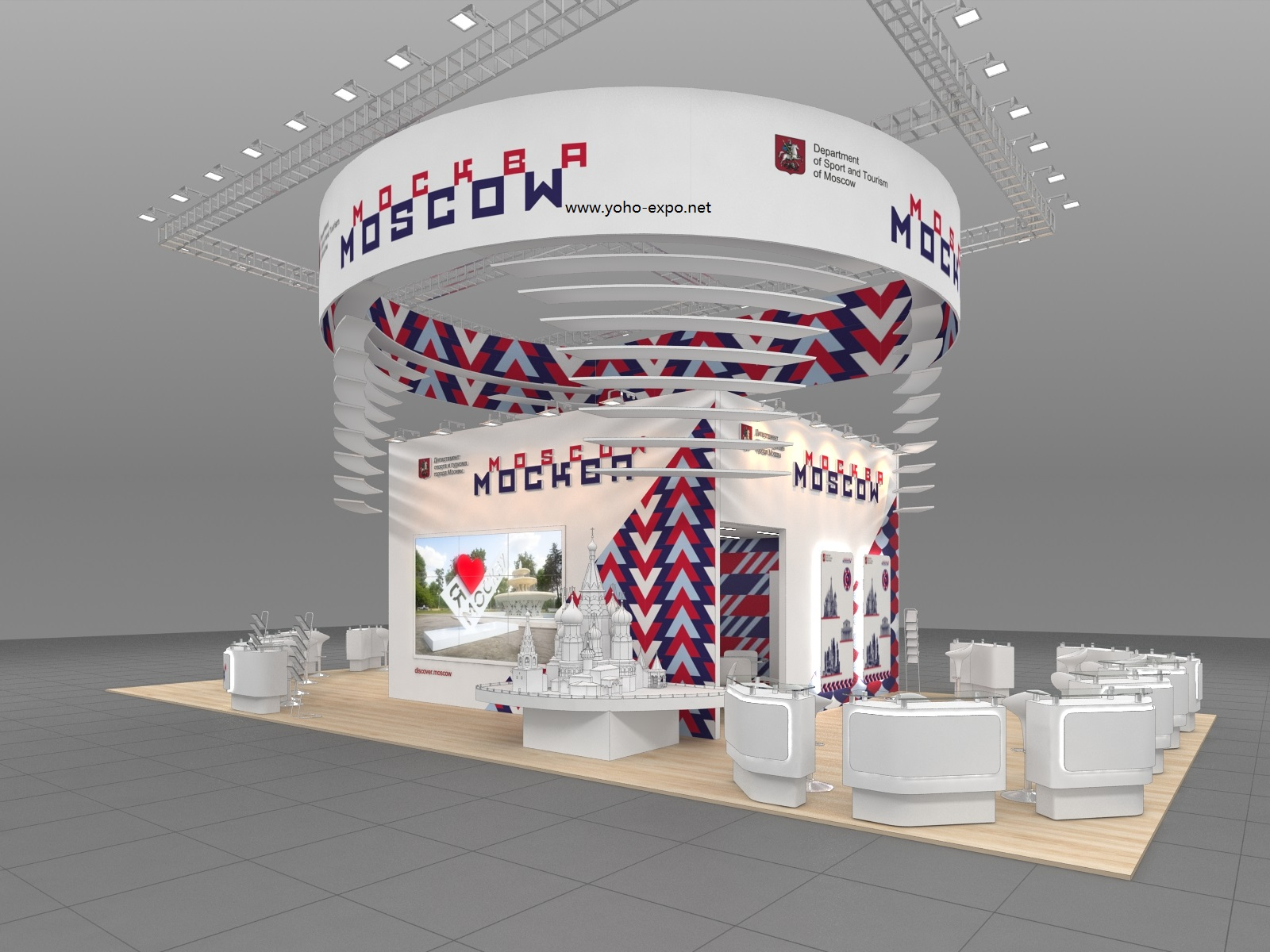 Exhibition Stand Builders In Japan : T expo jata tourism expo japan stand builder booth